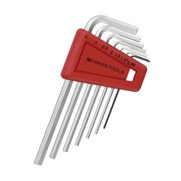PB SWISS TOOLS L型平头内六角扳手套装,7件套,PB210.H-4,艾伦扳手套装 7字扳手 拐杖扳手套装