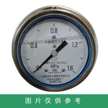 上儀 耐震壓力表Y-103BFZ,304不銹鋼+304不銹鋼,軸向前帶邊,Φ100,0~1.0MPa,M20*1.5,硅油
