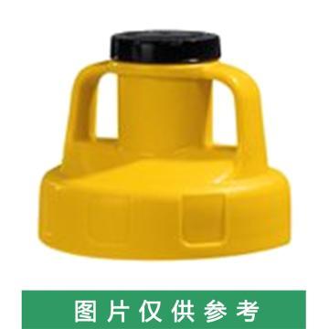 SKF加油盖,绿色,LAOS 09897