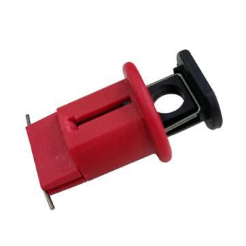 微型断路器锁具,针脚向外,加宽型(针孔距离20mm以内)