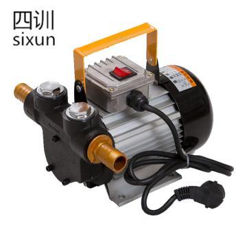 康百世 油泵 P127RP01GT-P14E11