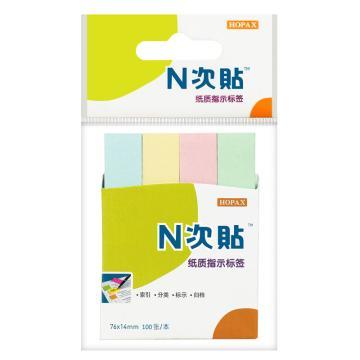 N次贴 指示标签便条,34017 76*14mm (彩色4色) 4本/包 单位:包