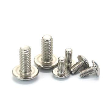 法思特 JISB1111T十字大扁头机螺钉,M2-0.4X3,不锈钢304,洗白,5000支/袋