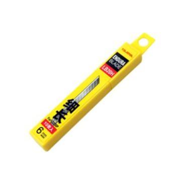 田岛美工刀片,标准型 配小型美工刀,10片装,(LC200P),LB20H