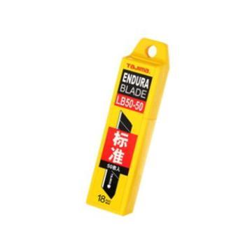 田岛美工刀片,标准型替刃 配中型美工刀(50片装),LB50-50