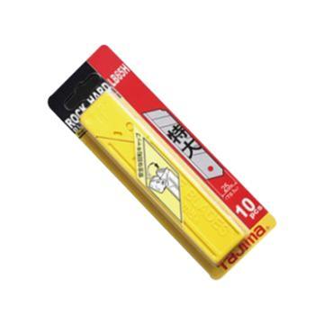 田岛美工刀刀片,标准型 配超重型美工刀(10片装),LB65H