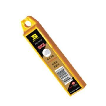 波斯18mm美工刀片,100×18×0.5mm7节,10片/盒,BS310017