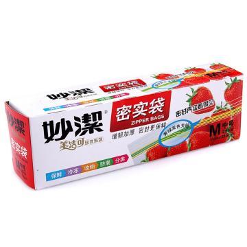 妙洁 密实袋, 中号 20.8cmx18cm 25只/包 30盒/箱 (美洁可致优系列)  单位:盒