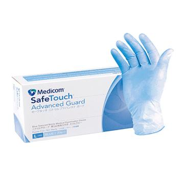 麦迪康 无粉一次性手套,1136B,一次性丁腈手套 蓝色 S,100只/盒 10盒/箱