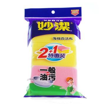 妙洁 海绵百洁布,MHS2+1, 40包/箱 单位:包