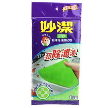 妙洁 厨房擦拭抹布,MTFK1 30*30cm, 1片/包 32包/箱 单位:包