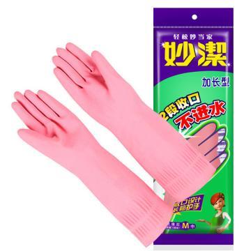 妙洁 乳胶手套,0138 手套中号, 1副/包 24包/箱 单位:包