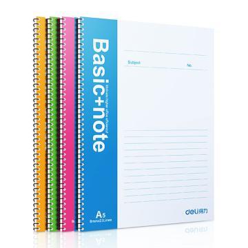 得力 60页螺旋本笔记本(A5),7683 单位:本