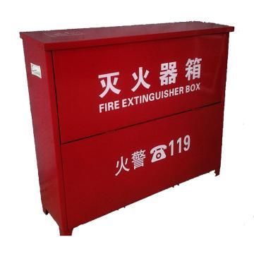 干粉灭火器箱,5Kg×4,壁厚0.6mm(±0.15mm),54×66×20cm(高×宽×厚)(仅限江浙沪、华南、西南、湖南、湖北、陕西、安徽、吉林地区)