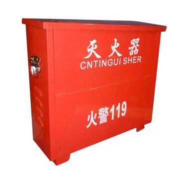 干粉灭火器箱,8Kg×4,壁厚0.6mm(±0.15mm),60×36×17cm(高×宽×厚)(仅限江浙沪、华南、西南、湖南、湖北、陕西、安徽、吉林地区)