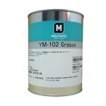 摩力克 低扩散塑料润滑脂,YM-102,1kg/罐