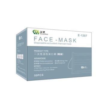 冠桦 E-1207, 一次性超厚四层无纺布活性炭口罩,灰色,单个独立包装,50只/盒