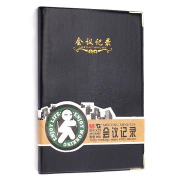 晨光 M&G 會議記錄皮本,APYLK487 A5(黑色)100頁/本 單位:本