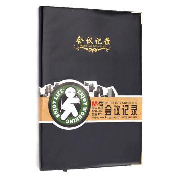晨光 M&G B5會議記錄皮本,APYLJ487(黑色)100頁/本 單位:本