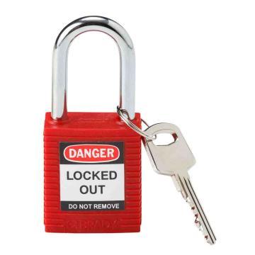 """贝迪BRADY 安全挂锁,1.5""""锁钩,锁芯互异,红色,99552"""