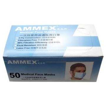 爱马斯AMMEX 一次性使用普通口罩, ELFM-BLC,50只/盒