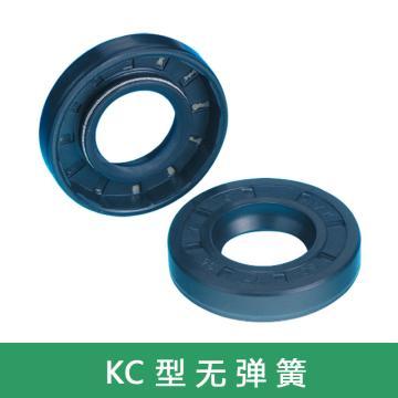 NAK/茂顺 丁腈橡胶双唇无弹簧内骨架油封,KC 90*100*13 NBR,1个/包