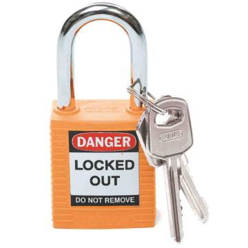"""贝迪BRADY 安全挂锁,1.5""""锁钩,锁芯互异,橙色,99576"""