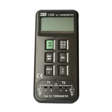 泰仕/TES 数字式温度表,TES-1306