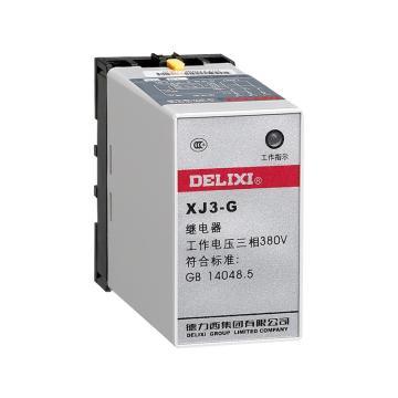 德力西DELIXI 断相与相序保护继电器,XJ3-G AC380V