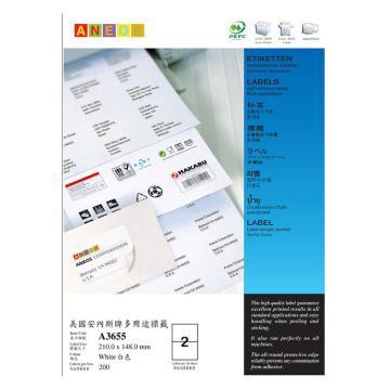 安内斯 标签, A3655 200.0x148.0mm白色