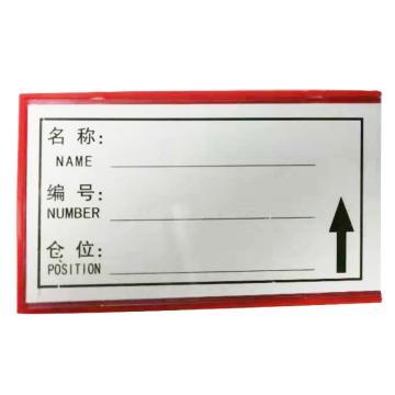 蓝巨人 磁性材料卡,H型,70*40mm,特强磁,红色