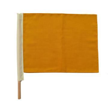 铁路信号旗,黄 带杆