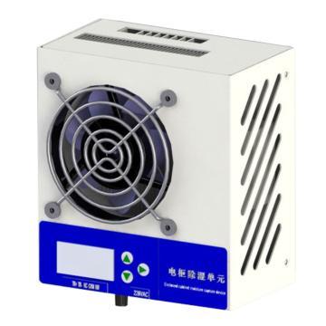 HUA RUI 电柜除湿单元,HRUC D 040(订货号90380),除湿能力0.4L/D,220V