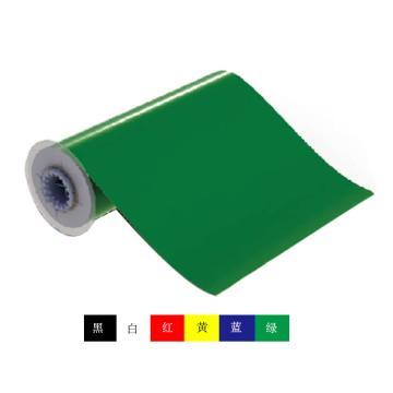 艾普莱Axplor AMPR-1250/1100 室内外胶带,聚氯乙烯,254mm×16.6m,白色,5A561