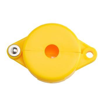 """贝迪BRADY 门阀锁,适用门阀阀柄直径1""""-2.5"""",黄色,65590"""