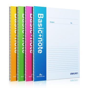 得力 80页螺旋本笔记本(A4),7689 单位:本