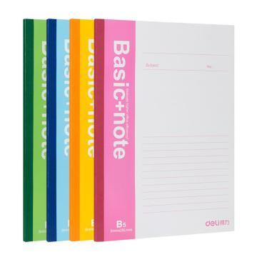 得力 80页无线本笔记本(B5),7665 单位:本