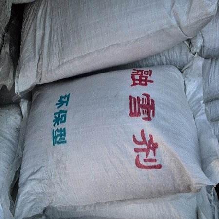 环保型融雪剂,50KG/袋