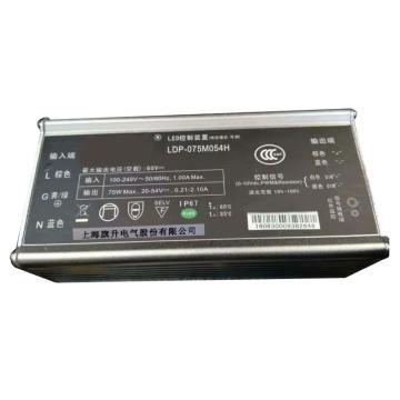 旗升 LDP-075M054H LED驱动,75W 输入100-240V 输出20-54V 0.21-2.1A,单位:个