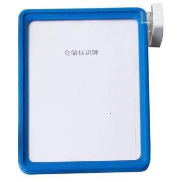 蓝巨人 A6磁性材料卡,外尺寸(mm):160*110,蓝色