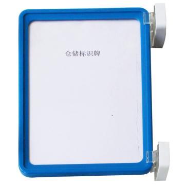 蓝巨人 A5磁性材料卡,外尺寸(mm):220*150,蓝色