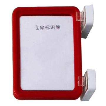 蓝巨人 A5磁性材料卡,外尺寸(mm):220*150,红色