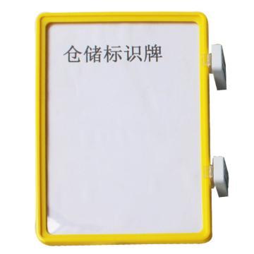 蓝巨人 A5磁性材料卡,外尺寸(mm):220*150,黄色