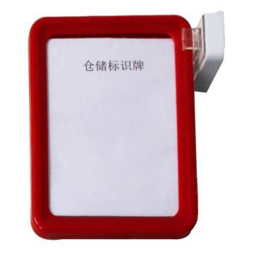 蓝巨人 A6磁性材料卡,外尺寸(mm):160*110,红色