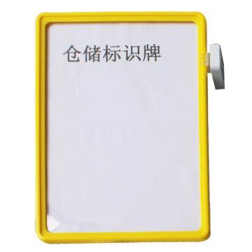 蓝巨人 A6磁性材料卡,外尺寸(mm):160*110,黄色