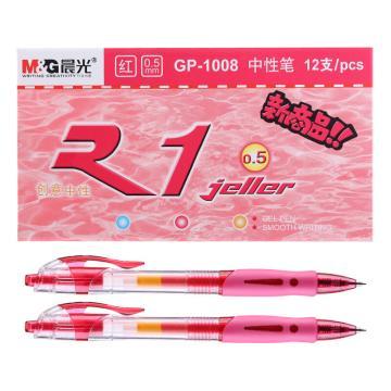 晨光 簽字筆,按鍵式 GP-10080.5毫米 (紅色,12支/盒) 單位:盒