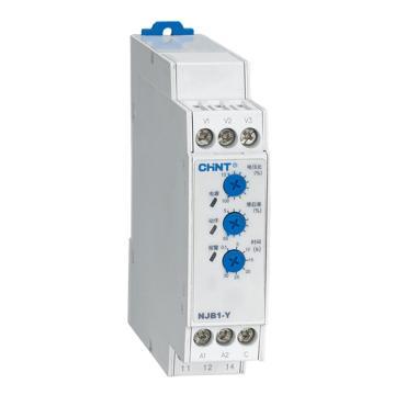 正泰CHINT 电压保护继电器,NJB1-Y1 AC220V