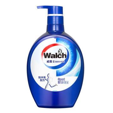 威露士Walch健康沐浴露,活力 650ml 单位:瓶