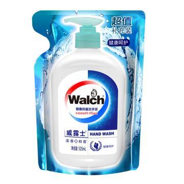 威露士 Walch 健康抑菌洗手液 525ml/袋 12袋/箱 (健康呵护) 单位:袋