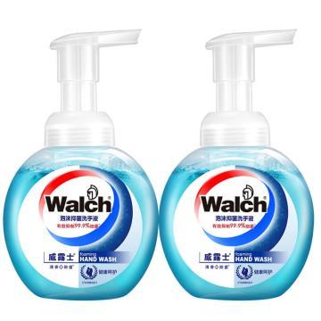 威露士 Walch 泡沫抑菌洗手液 健康呵护两支装 225ml/瓶 2瓶/组   单位:组
